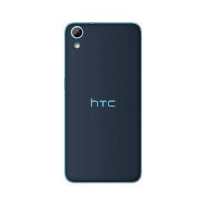 خرید درب پشت گوشی مدل D626 مناسب برای گوشی موبایل HTC Desire 626 با قیمت مناسب و کیفیت عالی از فروشگاه اینترنتی شارمون تماس 09126439322