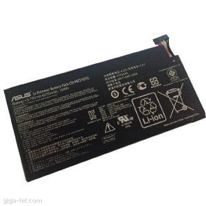 باتری تبلت مدل c11-me370tg ظرفیت 4270 میلی آمپرساعت مناسب برای تبلت ایسوس google nexus7 - فروش آنلاین باتری موبایل