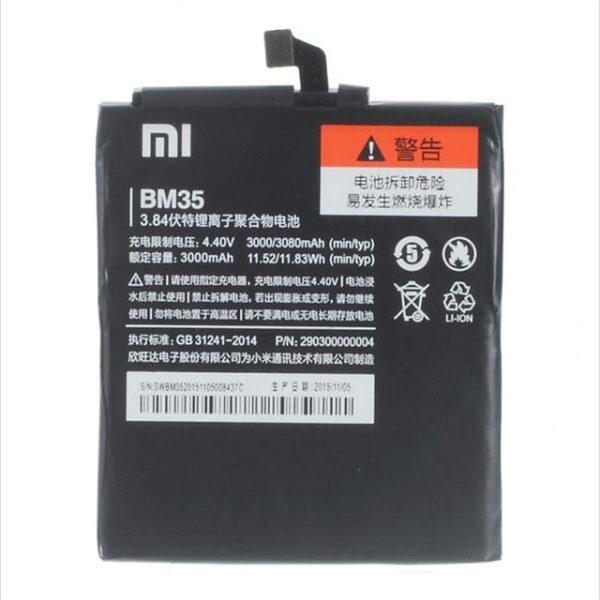 باتری موبایل شیاوومی Mi 4C مدل BM35 با ظرفیت 3000mAh