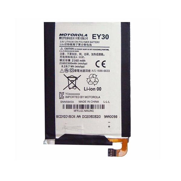 باتری موبایل موتورولا Moto X 2ND مدل EY30 با ظرفیت 2160mAh