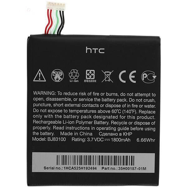 باتری موبایل اچ تی سی ONE X مدل BJ83100با ظرفیت 1800mAh میباشد برای سفارش با شماره 09126439322 تماس بگیرید