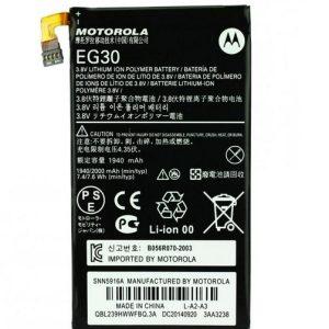 باتری موبایل موتورولا Droid Razr M مدل EG30 با ظرفیت 2010mAh