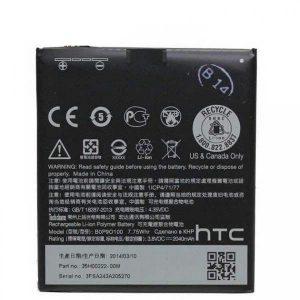 باتری موبایل اچ تی سی ONE X9 مدل B2PS510 با ظرفیت 3000mAh