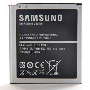 باتری موبایل سامسونگ galaxy s4 مدل B600BC با ظرفیت 2600mAh