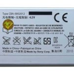 باتری موبایل سونی Xperia X1 / Xperia X10 مدل bst-41 با ظرفیت 1500mAh