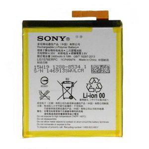 باتری موبایل سونی Xperia M4 مدل Lis1576erpc با ظرفیت 2400mAh