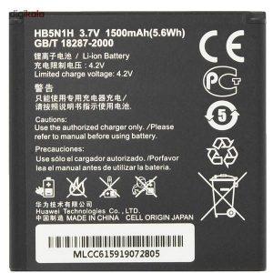 باتری موبایل هوآوی y300 / y320 مدل Hb5n1h با ظرفیت 1500mAh
