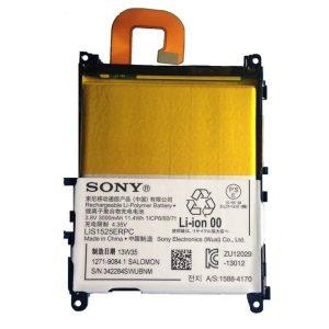 باتری موبایل سونی Xperia Z1 مدل Lis1525erpc با ظرفیت 3000mAh