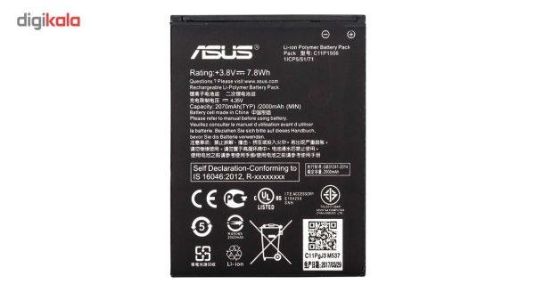 باتری موبایل ایسوس zenfone go مدل C11p1506 با ظرفیت 2070 میباشد برای سفارش با شماره 09126439322 تماس بگیرید