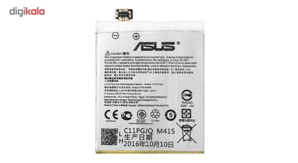 باتری موبایل ایسوس zenfone 5 مدل C11p1324 با ظرفیت 2050mAh