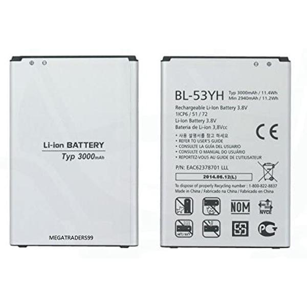 باتری موبایل مدل BL-53YH با ظرفیت 3000mAh مناسب برای گوشی موبایل ال جی G3 -