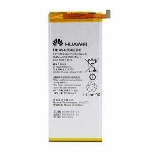 باتری موبایل مدل hb4547b6ebc ظرفیت 3500 میلی آمپر ساعت مناسب برای گوشی موبایل آنر 6 plus - باتری Huawei