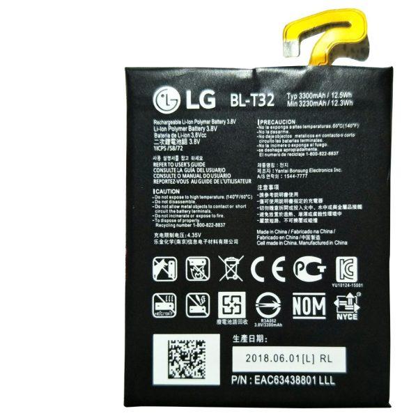 باتری موبایل مدل BL-T32 ظرفیت 3300 میلی آمپر ساعت مناسب برای گوشی ال جی G6 میباشد برای سفارش با شماره 09126439322 تماس بگیرید
