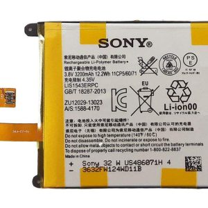 باتری موبایل مدل LIS1543ERPC ظرفیت 3200 میلی آمپر ساعت مناسب برای گوشی موبایل سونی Xperia Z2 -