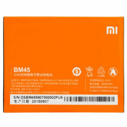 باتری موبایل مدل BM45 ظرفیت 3020 میلی آمپر ساعت مناسب برای گوشی موبایل شیائومی REDMI Note 2 -
