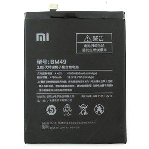 باتری موبایل مدل BM49 ظرفیت 4850 میلی آمپر ساعت مناسب برای گوشی موبایل شیائومی Mi Max - سازگار