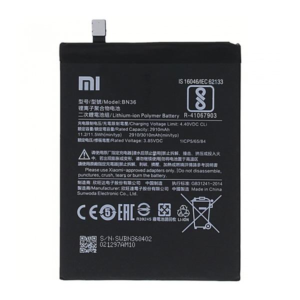 باتری موبایل مدل BN36 ظرفیت 3010 مناسب برای گوشی موبایل شیائومی mi a2 میباشد برای سفارش با شماره 09126439322 تماس بگیرید