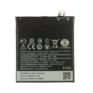 باتری موبایل مدل bopkx100 با ظرفیت 2000mAh مناسب برای HTC Desire626 -