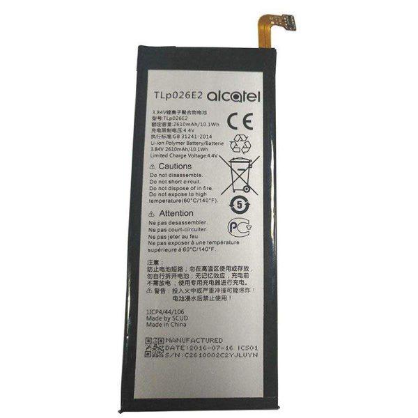 باتری مدل TLP026E2 با ظرفیت 2610mAh مناسب برای گوشی بلک بری DTEK50 -
