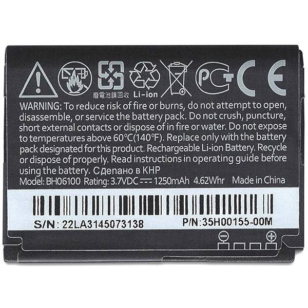 باتری موبایل مدل BH06100 با ظرفیت 1250mAh مناسب برای گوشی موبایل اچ تی سی ChaCha G16 -