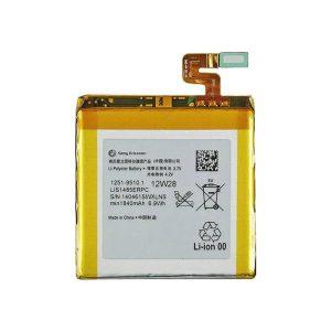 باتری مدل LIS1485ERPC ظرفیت 1840 میلی آمپر ساعت مناسب برای گوشی سونی Xperia ION - موبایل