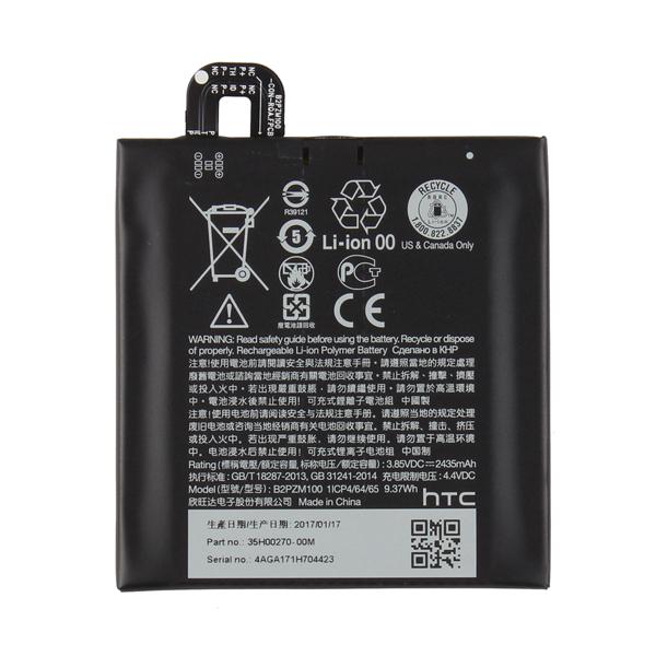 باتری موبایل مدل B2PZM100 ظرفیت 2435 میلی آمپر ساعت مناسب برای گوشی موبایل اچ تی سی u play