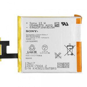 باتری مدل LIS1502ERPC ظرفیت 2330 میلی آمپر ساعت مناسب برای گوشی سونی Xperia Z - Li-ion